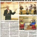 Газета Ульяновск сегодня №2 от 15.01.2016 г.