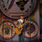 На сцене ДК _Подмосковье_