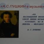 DSC01681_500x281