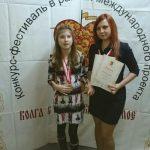 Polina i E.YU. Vilkova_500x890