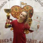 Voronkova Daryya_500x667