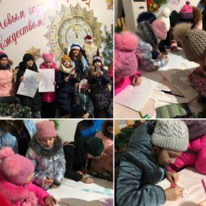 Резиденция Деда Мороза Мастер-класс по рисунку