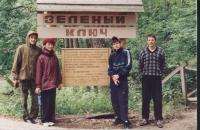 Марий-чодра '02 102.jpg